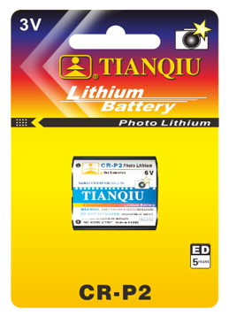 LITHIUM PHOTO BATTERY